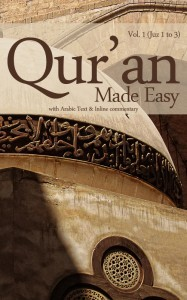 Quran Made Easy (Complete English Translation)