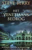 Het Venetiaans bedrog (Cotton Malone, #3)