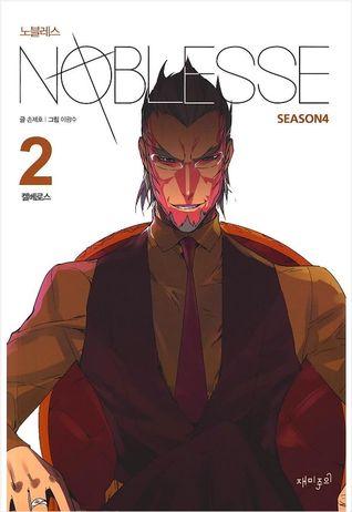 Noblesse Season4. 2 by Son Jae Ho