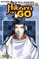 Hikaru no Go, Vol. 2: First Battle