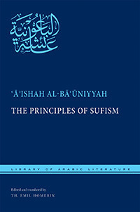 The-principles-of-Sufism
