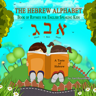 The Hebrew Alphabet: Book of Rhymes for English Speaking Kids by