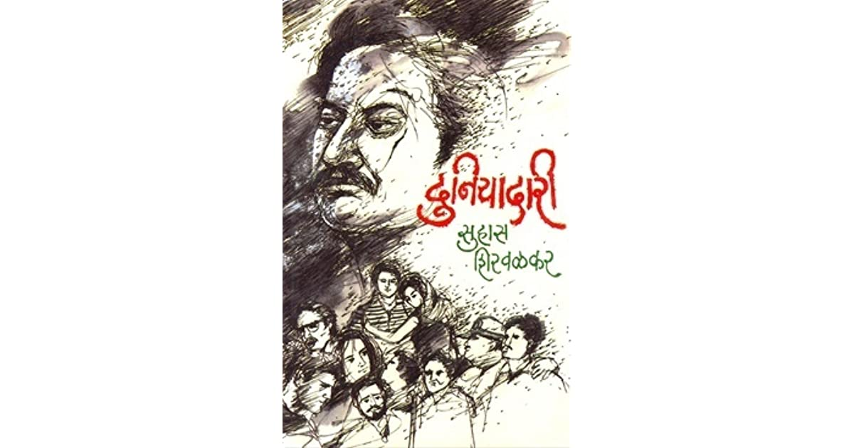 raja shivchatrapati book by babasaheb purandare pdf