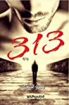 313 by Amr Algendy