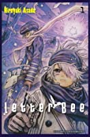 Letter Bee Vol. 1
