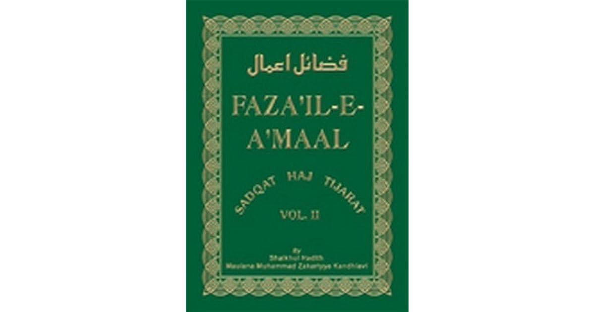 Fazail E Sadaqat In Hindi Pdf