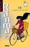 Ranma 1/2, Tome 18:  L'homme Au Collant