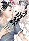 Deadman Wonderland, Volume 13 (Deadman Wonderland, #13)