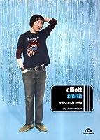 Elliott Smith e il grande nulla