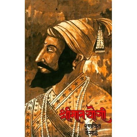 Raja Shivchatrapati Book In Marathi Pdf