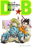 Dragon Ball, Volume 11