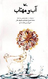 طريق الدعوة في ظلال القرآن pdf