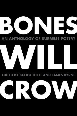 Bones Will Crow by James Byrne