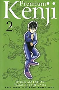 Kenji Vol. 2 (Premium)