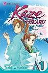 Kaze Hikaru, Vol. 1