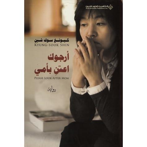 العربية 2011