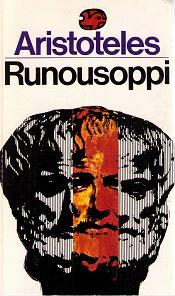 Runousoppi by Aristotle