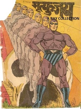 Phantom-Mrityunjay ( Indrajal Comics No  295 ) by Lee Falk