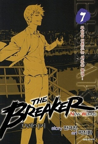 The Breaker New Waves, Vol 7