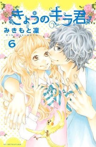 きょうのキラくん 6[Kyou no Kira-kun 6] by Rin Mikimoto