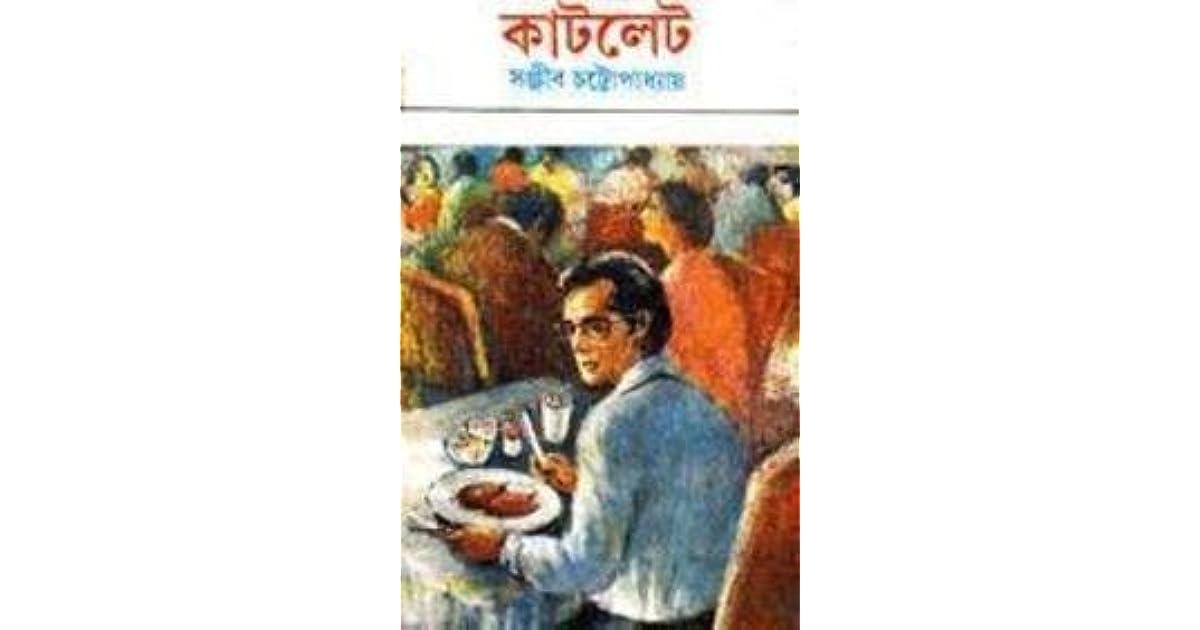 Get Bangla Books PDF Sanjib Chattopadhyayer Nirbachita Galpasangraha