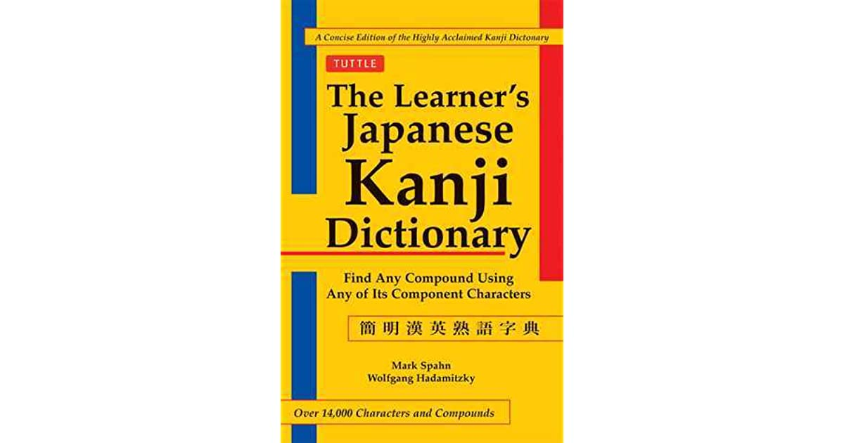 The Learners Japanese Kanji Dictionary By Mark Spahn