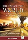 The End of the World by محمد عبدالرحمن العريفي