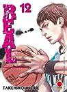 Real, Vol. 12 by Takehiko Inoue
