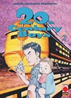 20th Century Boys, Vol. 2