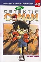 Detektif Conan Vol. 40