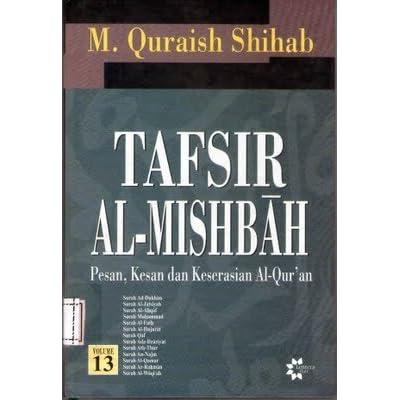 Maraghi pdf terjemah tafsir al