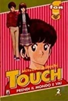 Touch n. 2
