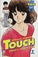 Touch n. 7