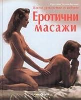 Art sensual massage of pdf the
