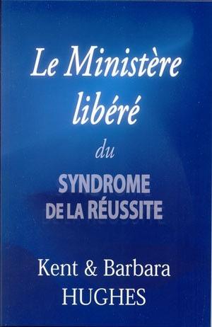 Le Ministère libéré du syndrome de la réussite