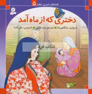 تحميل كتاب الزعيم يحلق شعره pdf