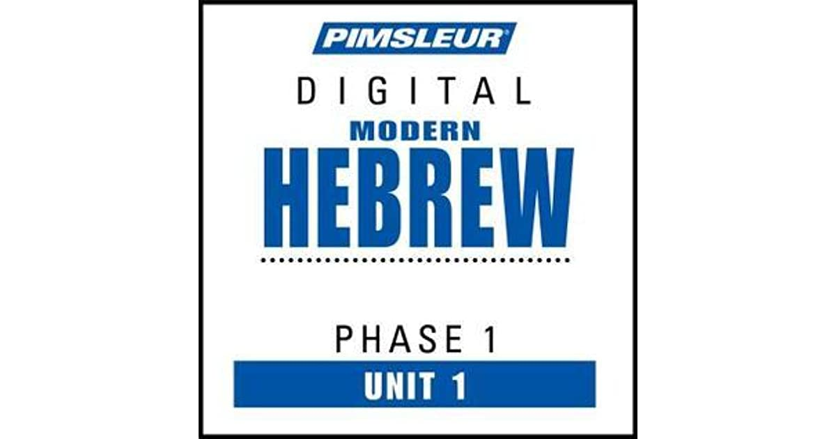 Pimsleur Hebrew Level 1 Lesson 1: Learn to Speak and