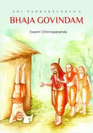 Adi Sankaracharya's Bhaja Govindam ; Original Sanskrit Text With Roman Transliteration Word For Word Meaning, Purport, Introductory Note, And Commentary