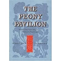 fold out and magnified of the original edition of chinese model calligraphy and stele of the past dynasties i three types of wang xizhis orchid pavilion chinese edition