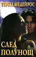 След полунощ (Cabot, #1)