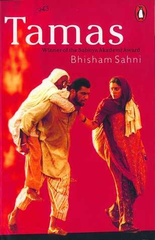 Image result for Tamas Bhisham Sahni