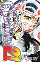 Eyeshield 21 Vol. 19: The Succesor