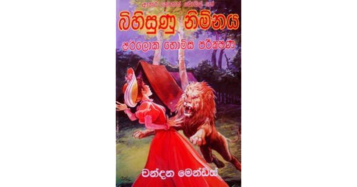 Sherlock Holmes Sinhala Novel Pdf