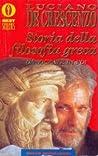 Storia della filosofia greca: da Socrate in poi
