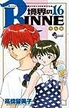 Rin-Ne Volume 16
