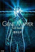 Gene Mapper -full build-