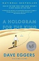 A Hologram for the King (Vintage)