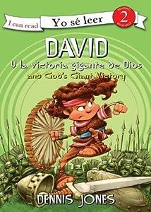 David y la gran victoria de Dios / David and God's Giant Victory (I Can Read! /  Yo se leer!)