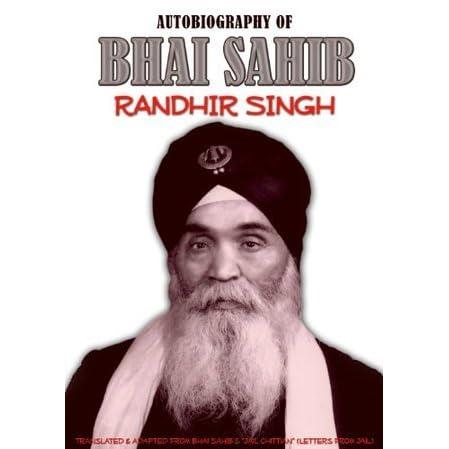 Bhai Randhir Singh Books Download