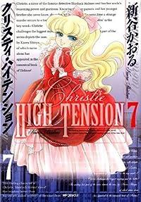 クリスティ・ハイテンション 7 (コミックフラッパー) (Japanese Edition)
